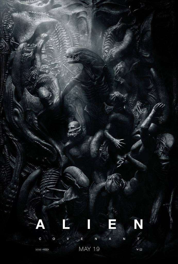 Alien2017